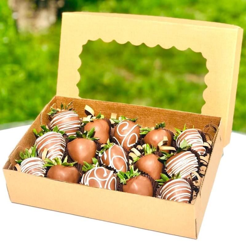 Dilek Kutusu / Lezzetli Çikolata Kaplı Çilek Çileğin En Tatlı Hali